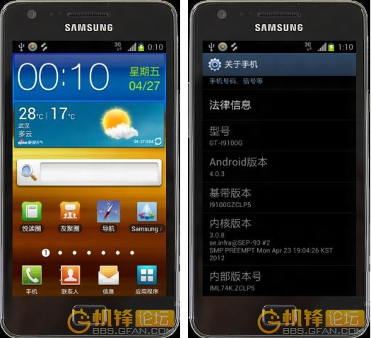 I9100G ICS Official ICS 4.0.3 ZCLP5  For Samsung Galaxy S2 I9100G