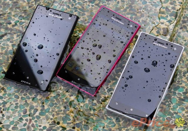 Root Sony Xperia Acro S