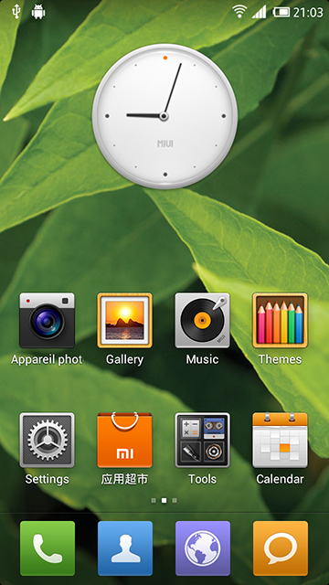 MIUI ROM for Sony Xperia S