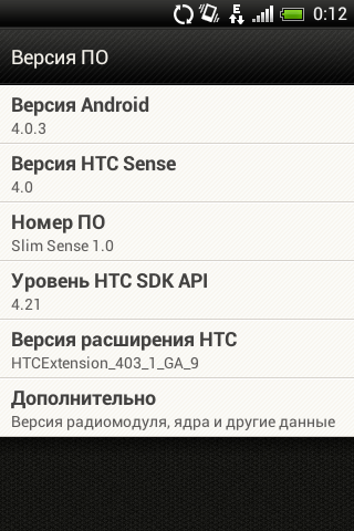 2 Install HTC Sense 4.0 ICS ROM on HTC Explorer