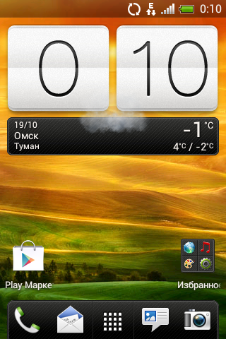 3 Install HTC Sense 4.0 ICS ROM on HTC Explorer