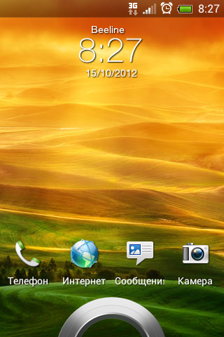5 Install HTC Sense 4.0 ICS ROM on HTC Explorer