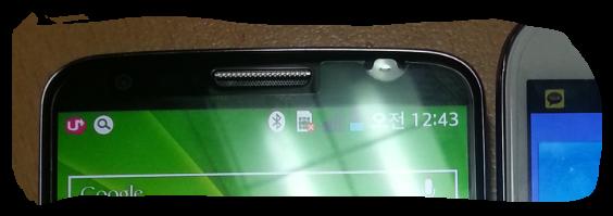 LG-G2-leaks-for-LG-U-volume-rocker-on-back-confirmed
