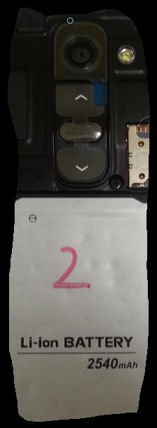 LG-G2-leaks-for-LG-U-volume-rocker-on-back-confirmed1