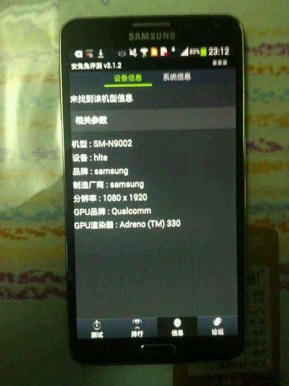 AnTuTu-score-for-the-SM-9002