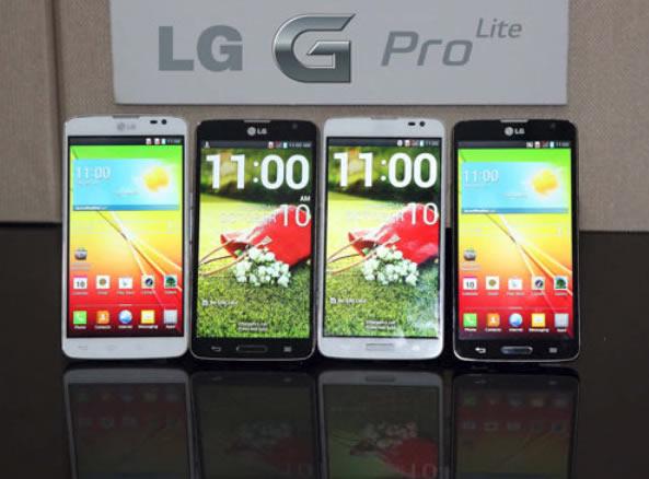 LG-G-Pro-Lite